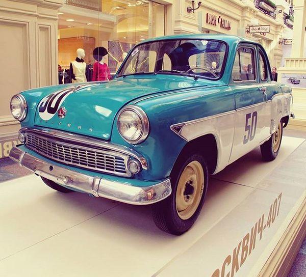 Gummarket Moscow Moskova Car Oldcar Bluecar Racecar