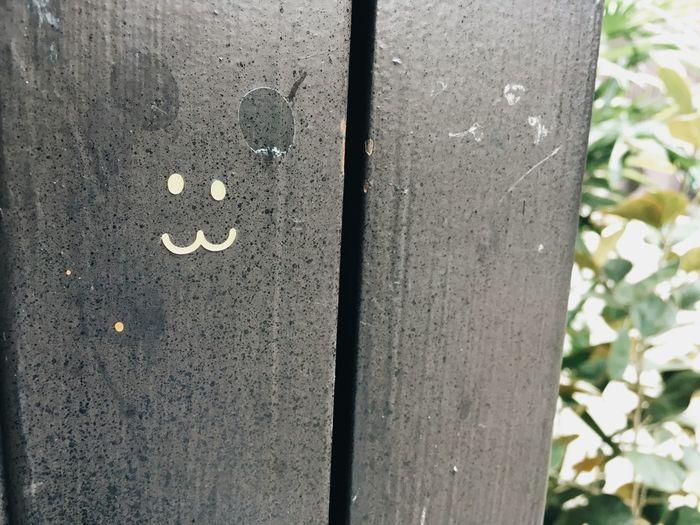 be smile No