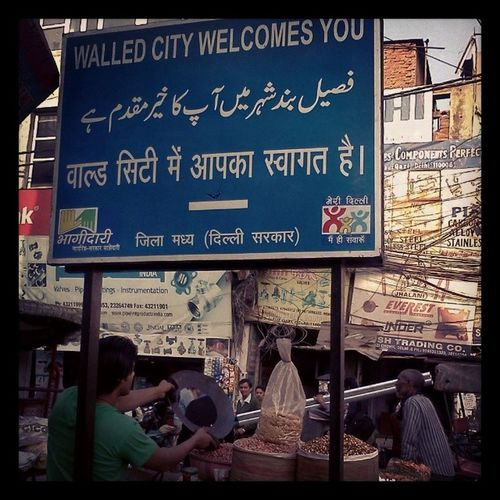 DelhiHeritage ExploringDelhi