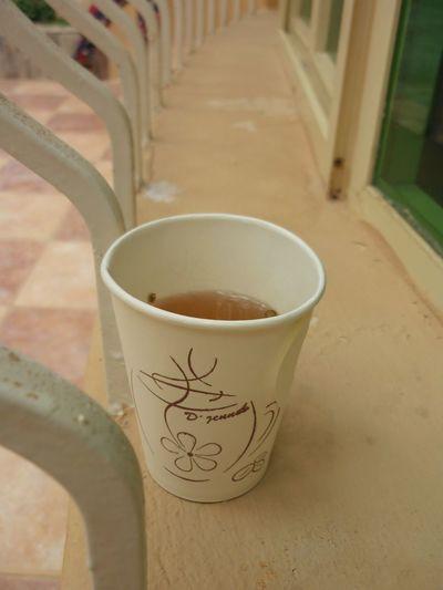 Morning Tea صباح_الخير شاي