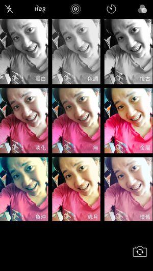 EyeEm Best Shots ASIA Girl Seventeen Young Puzzle
