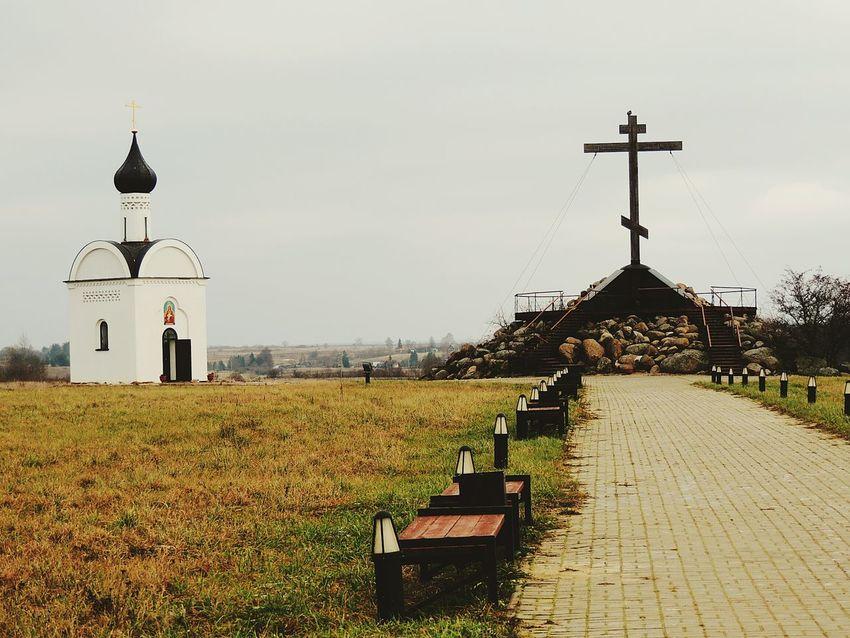 Russian Saint Place Izborsk Pskov Church Field