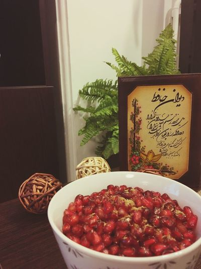 Yalda Night 2015! Yaldanight Winter Solstice Happy Yalda Night Pamogranate Hafiz