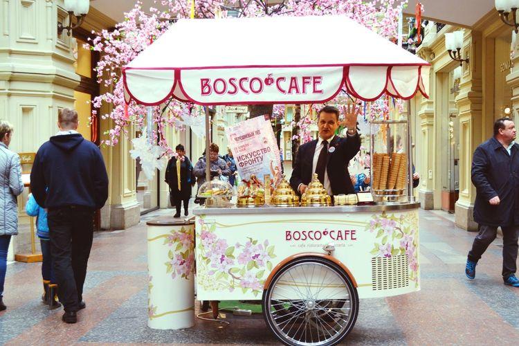 Bosco CafeМай 2015 Relaxing