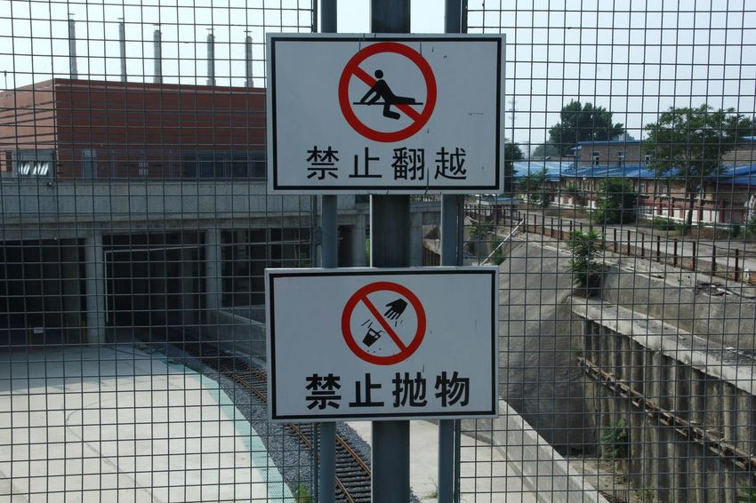 Forbidden to climb Old Time & Abondoned Factory o