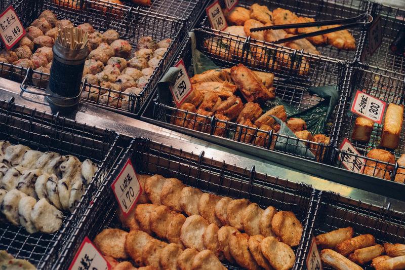 Japan Japan Photography Kyoto Japanese Food Market Japanese Market