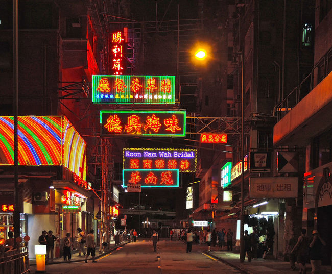 Hongkong by night #urbanana: The Urban Playground Advertisement Architecture Building Exterior Built Structure City City Life Commercial Sign Illuminated Neon Night Outdoors Road Sign Street Text