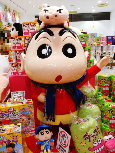 Bulging Head OSAKA Osaka,Japan 오사카 짱구는못말려 짱구 EyeEm Selects Piggy Bank Representing Christmas Decoration Business Store Retail  Astrology Sign Business Finance And Industry Multi Colored For Sale