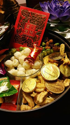 Showcase: February Chinese New Year Cny2016 Chinese Food Candys Sweet Red Pocket Canadian Dollars Chocolate Candy Box 全盒