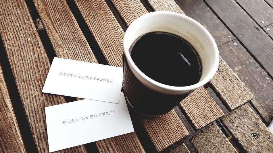 JEJU ISLAND  Coffee Korean Word