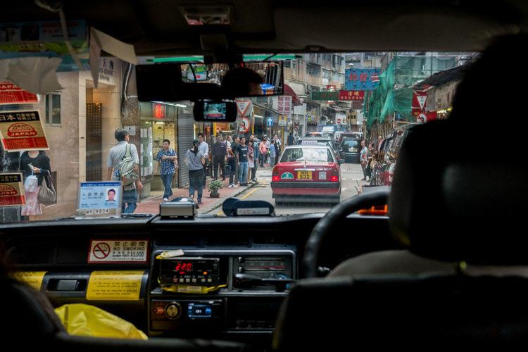City HongKong In The Car Taxi, Hong Kong  Pmg_hok