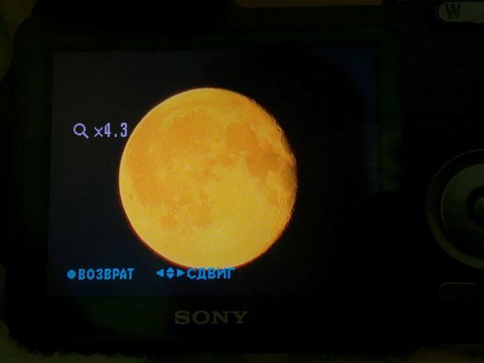Full moon 🌕 09.08.2017 First Eyeem Photo Fuulmoon Thefuulmoon Moscow Life Happiness полнаялуна полнолуние Москва Жизнь СЧАСТЬЕ