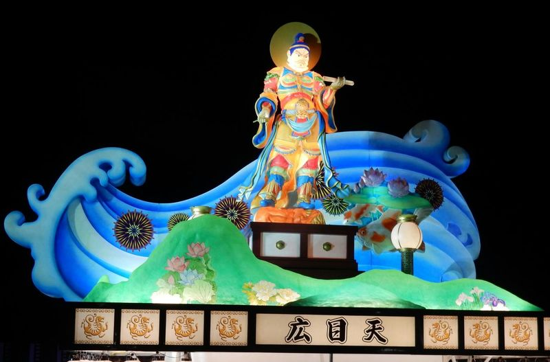 奈良・大立山まつり