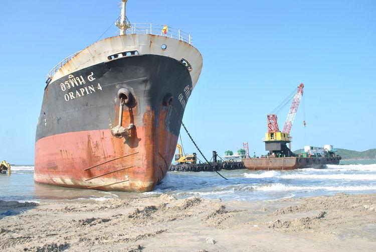 Run aground oil tanker ship Anchor Oil Tanker Ship Run Aground Ship Ship Ship Rescue Operation Ship Run Aground Ship Salvage Ship Wreckage