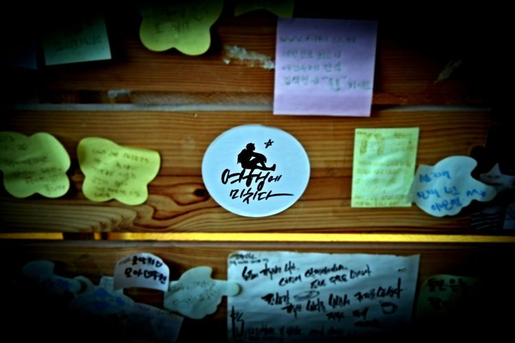 """""""Crazy about journey."""" Tag Tags4Likes Wall Art Wallpapers Messages From The Other Side Sticker Wall I'm Crazy About Journey Taking Photos Enjoying Life EyeEm Korea Textured  Nikon_photography_ Feel The Journey Nikon D750 in JEJU ISLAND  South Korea 😚"""