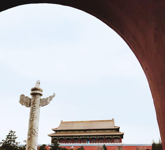 The Forbidden City Architecture