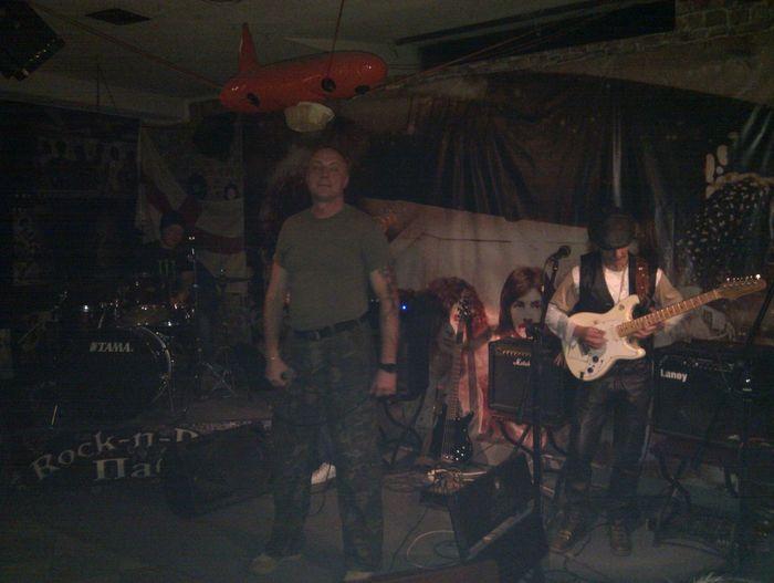 Led Zeppelin Pub Kharkov