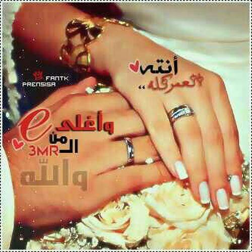 حيدر_العبادي First Eyeem Photo