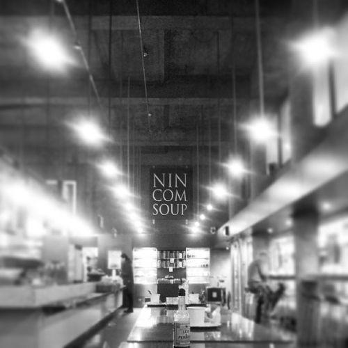 NinComSoup