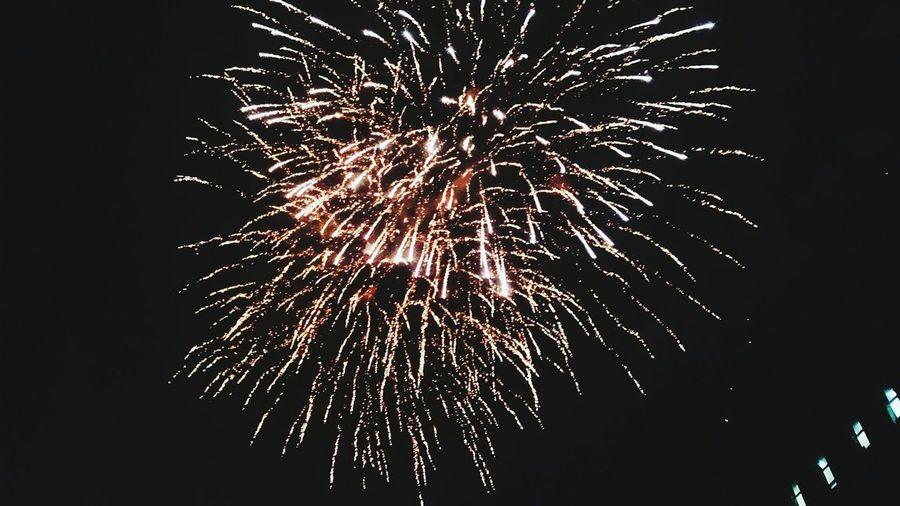 Fireworks Ntpu Celebration