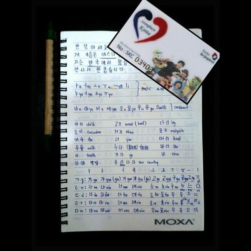 Lucky + happy moment =) Korean Language Menarahapseng Koreaplaza free mspark wednesday oct ~ dec