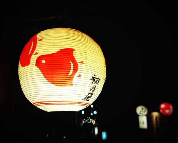Night Red No People EyeEmNewHere Japan Kyoto ちょうちん