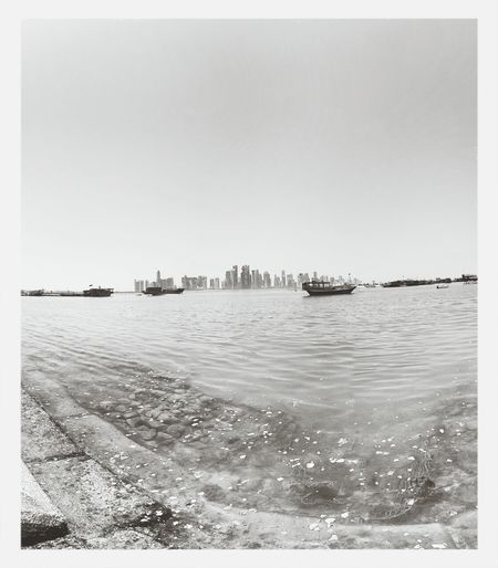 Pearl Of Qatar from The Corniche