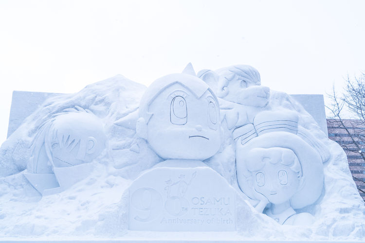 Sapporo Snow Festival Feb 2018 Japan Japan Photography Japanese  Sapporo,Hokkaido,Japan Snow ❄ Architecture Art And Craft Atom Carving Close-up Cold Temperature Craft Creativity Day Human Representation Low Angle View Male Likeness Nature No People Representation Sapporo Sculpture Sky Snow Snow Covered Snowing Spirituality Statue White Color Winter