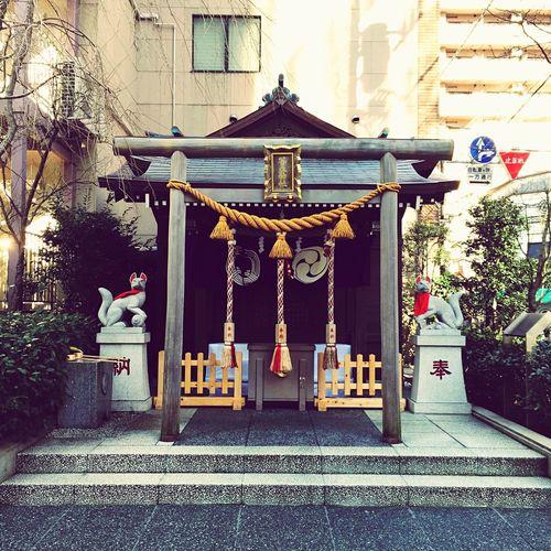 Japanese Shrine Shichifukujin Shichifuku Meguri Hoteisama Hoteison Nihonbashi 茶ノ木神社