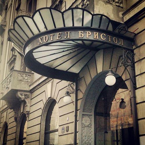 Bristol Hotel Beograd Belgrade srbija serbia serbie old_building architecture instagramsrbija ig_srbija karadjordjeva