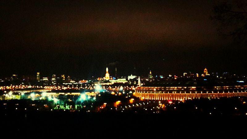 City Night Light
