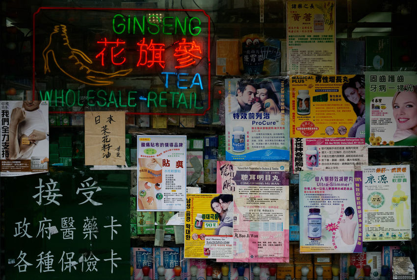 They buy our magic potions Asian  Typography Advertising Signs Backgrounds Blackboard  Close-up Communication Day Full Frame Indoors  Multi Colored Neon Newspaper No People Shop Window Text Variation