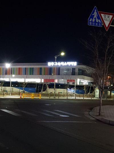 전주고속버스터미널