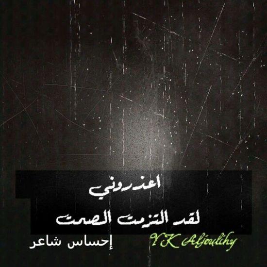Yuoos_k تصميم تصميمي بقلمي روعة ابداع ابداعات الرياض ثادقعمانالكويتقطرالبحريناليمن