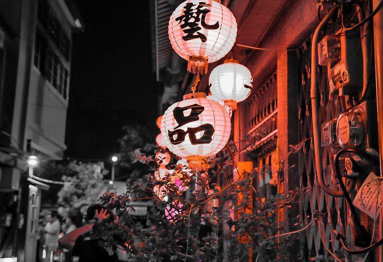 Low angle view of illuminated lanterns hanging on city street