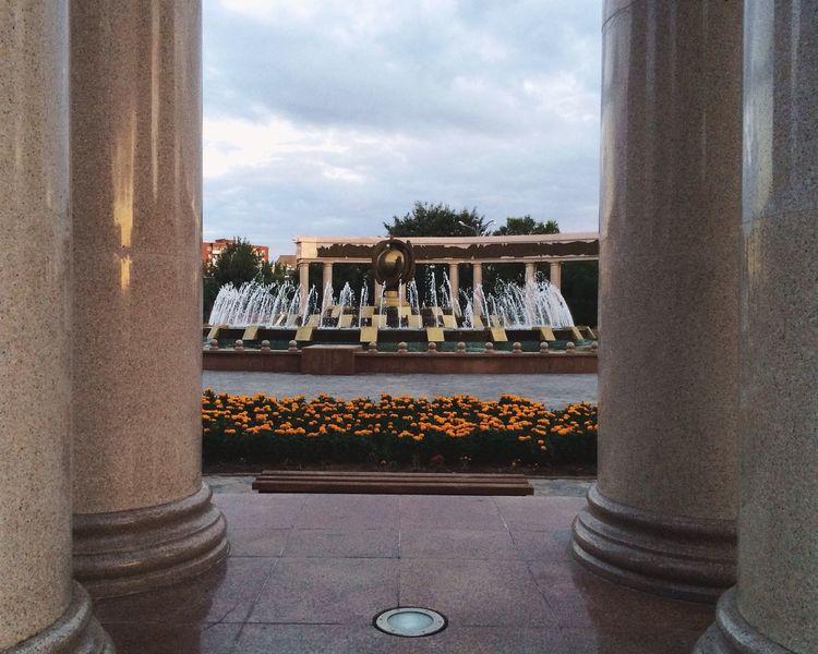 Fountain Centre Parallel Park