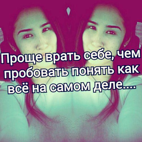 Jizn'... First Eyeem Photo