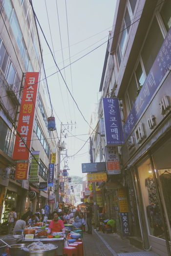 부산 남포동 Korea Busan City Street 부산 한국 남포동 시장 문화 First Eyeem Photo