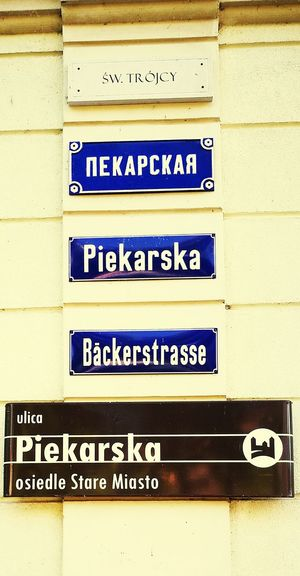 Street Płock Goodday No People Piekarska Communication Text Guidance Western Script Close-up Street Name Sign One Way Information Sign