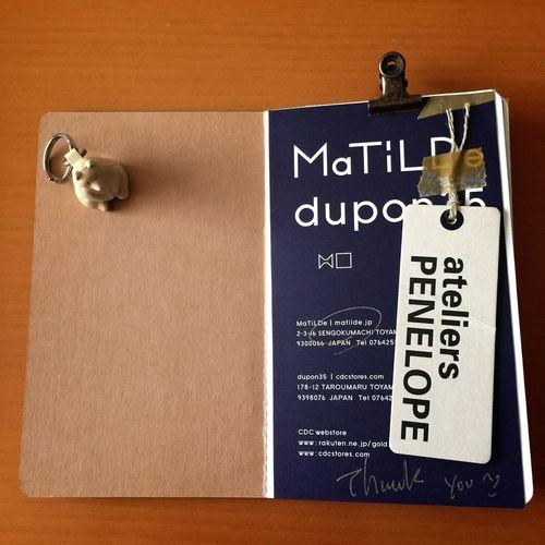 毎日の日常も、旅ノート。 まずは、今年の集めた紙モノ素材を貼っていく。 ateliers PENELOPEのタグたちが可愛い●´ᆺ`●♡ 手書きのThank youが好き。 旅ノート 手帳 アトリエペネロープ AteliersPENELOPE