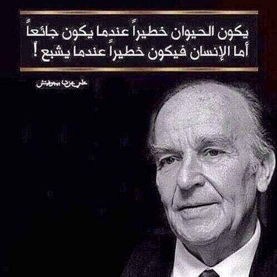 Janzour Tripoli Libya حكمة جنزور طرابلس ليبيا