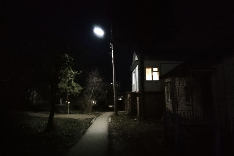 Evening Halloween Illuminated Spooky Tree Dark Residential Structure Office Building Ghetto Full Moon Human Settlement Residential District Autumn Mood EyeEmNewHere