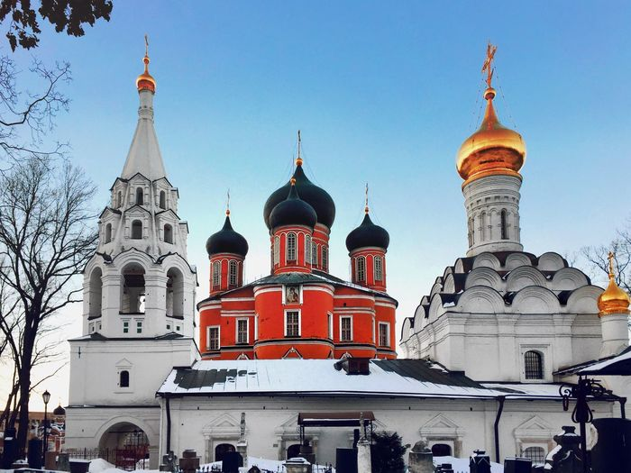 Building Exterior Architecture Built Structure Building Place Of Worship Religion City History Clear Sky Travel Destinations Spirituality Nature Sky The Past Spire  Outdoors Belief Dome Tower Travel