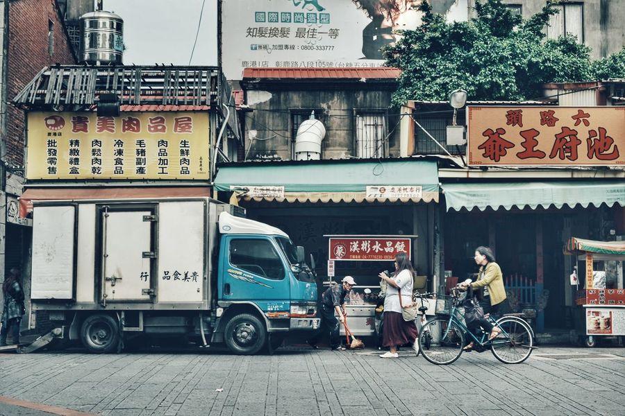 Old Town Oldstreet Street Market Nostalgia Nostalgic Landscape Signboard People People Watching People Photography Streetphotography Street Photography Streetphoto_color From My Point Of View Landscapes Hanging Out Eye4photography  EyeEm Best Shots EyeEm Gallery EyeEm Best Edits 專)yuna's 鹿港記錄 in彰化 Taiwan