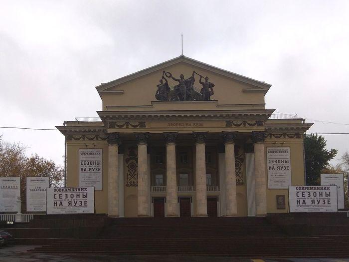City Architectural Column Façade History Architecture Building Exterior