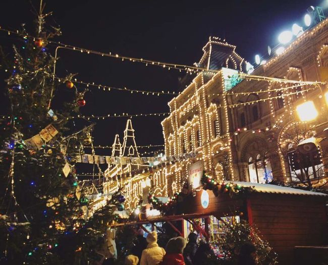 Night Illuminated Celebration Christmas Christmas Lights Outdoors Christmas Decoration Christmas Market Nightlife Sky Large Group Of People People Party - Social Event Popular Music Concert Crowd Tree City Vacations City Street Street Travel Destinations EyeEm Selects Travel City Life Moscow