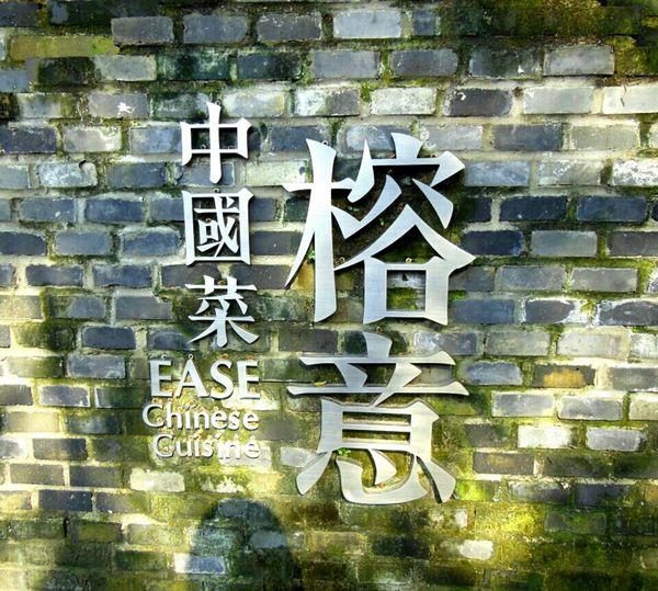 「榕意」this name is beautiful.♧ Traveling Holiday Chinese Street Photography