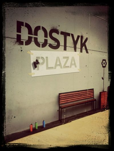 Dostykplaza Cans Of Paint Wall Perfect