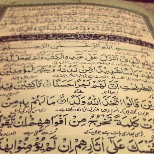 Happiness is Reading Surah-Al-Kahaf on Jummah. Jummah Quran Surahalkahaf Mustreadonfriday readingquranmakesmyheartfeellight