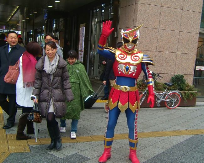 Power Rangers Relaxing Hi! Hello World Japanese Culture Colors City Tokio Japan Comics Colorful